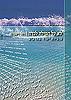 book теория и проектирование газовой турбины ч 2 теория и проектирование